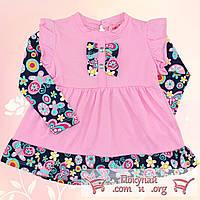 Платье сарафан для девочки Размеры: 74-86-92 см (5523)