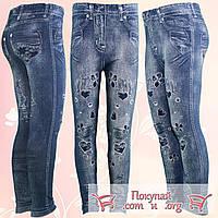 Турецкие лосины с имитацией джинсовой ткани Размеры: 7-8-9-10 лет (5527)