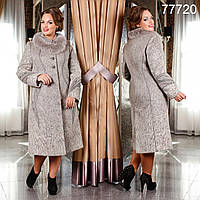 Женское зимнее  пальто  из итальянской пальтовой ткани  и мехом F   Светлый серый