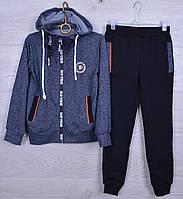 """Спортивный костюм детский """"Best classic"""" для мальчиков. 7-12 лет. темно-серый+черный. Оптом"""