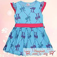 Летние облегчённые платья сарафаны для девочек Размеры: 2-3-4-5 лет (5538-1)
