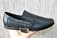 Туфли кожаные для мальчиков 38,