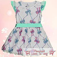 Светло серое платье сарафан для девочек Размеры: 2-3-4-5 лет (5538-2)