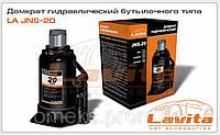 Домкрат гидравлический бутылочного типа Lavita 20 т. (230-430 мм) LA JNS-20