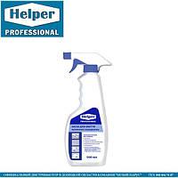 Helper Professional средство для мытья кухонных поверхностей 500ml