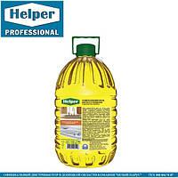 Helper Professional универсальное средство для мытья поверхностей c ароматом лимона 5л