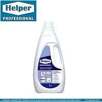 Средство для чистки ковров и текстиля 1л ТМ Helper Professional