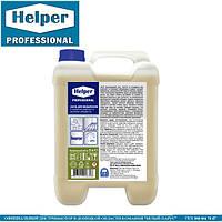 Helper Professional средство для удаления с поверхностей жирових и масляных загрязнений 5л