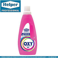 Пятновыводитель OXY 1л  ТМ Helper Professional