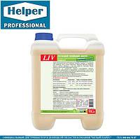 LIV 10кг с активным хлором, щелочное средство для мытья пищевого оборудования