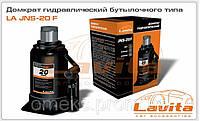 Домкрат гидравлический бутылочного типа Lavita 20 т. (190-350 мм) LA JNS-20F