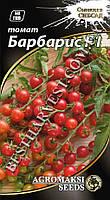 Семена томата «Барбарис» F1 0,1 гр
