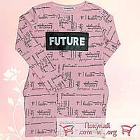 Туника с карманами для девочек подростков Размеры: 146-152-158-164 см (5554-2)