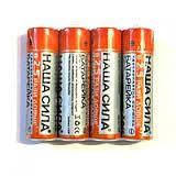 Батарейка LR03(МІНІ-Пальчик), Gigacell(4шт/сп, 40шт/уп, 720шт/ящ)
