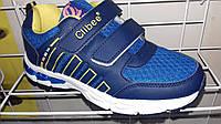 Яркие синие кроссовки на мальчика для спорта и отдыха Clibee 32-37