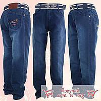 Турецкие джинсы для мальчика Размеры: 9-10-11-12 лет (5567)