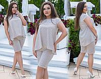 Женский летний  костюм с шортами Большого размера