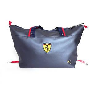 Красивые сумки - №2463, Цвет синий