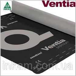 Кровельная мембрана Ventia Premium Q
