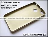 Золотой матовый не скользкий Soft TPU чехол бампер для Xiaomi Redmi 4x, фото 2