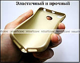 Золотой матовый не скользкий Soft TPU чехол бампер для Xiaomi Redmi 4x, фото 4