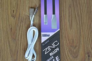 Кабель E-cable Micro USB - USB Flat Series белый 1 м