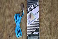 Кабель E-cable Micro USB - USB Flat Series синий 1 м