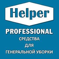 Средства для генеральной уборки TM Helper Professional
