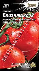 Семена томата «Близняшка-2» 0.1 г (Волгоградский 323)