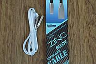 Кабель E-cable USB — Lightning Flat Series белый 1 м
