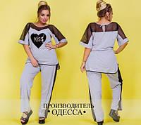 Женский костюм с брюками Батал Цвета 548 ОА, фото 1