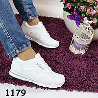 Женские белые кроссовки недорого