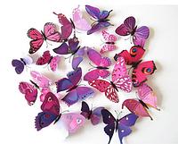 Интерьерная 3Д наклейка на стену, фиолетовая