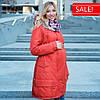Зимняя куртка для беременных — Терракот бесплатная доставка новой почтой Лав энд Керри Love and Carry