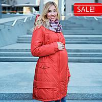 Зимняя куртка для беременных — Терракот бесплатная доставка новой почтой Лав энд Керри Love and Carry, фото 1