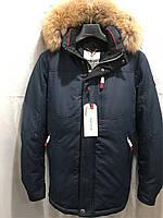 Куртка пуховая мужская Snowimage SIDМ-P301/3569(цвет синий)