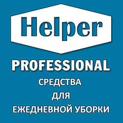 """Засоби для щоденного прибирання ТМ """" Helper Professional"""