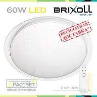 Светодиодный светильник BRIXOLL BRX-60W-001 потолочный с ПДУ (Smart Light Shiny) 4500Lm