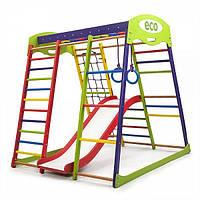 Детский спортивный комплекс для дома (шведская стенка, горка, рукоход, сетка) ТМ SportBaby Разноцветный