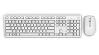Комплект беспроводной мышка и клавиатура Dell KM636