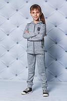Детский красивый трикотажный спортивный костюм кофта+штаны цвет серый  рост - 122, 128, 134, 140, 146, 152