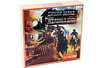 Игра Дикий Запад. Железные дороги» 20759