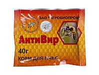"АнтиВир (порошок - 40 г), ЗАО ""Агробиопром"""
