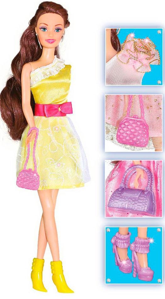 Кукла Ася 'Блестящий стиль'; 28 см; брюнетка; вариант 2 35066