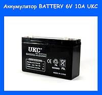 Аккумулятор BATTERY 6V 10A UKC!Опт
