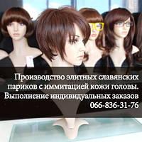Перуки з натуральних неокрашеных дитячих волосся
