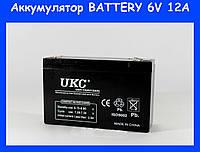Аккумулятор BATTERY 6V 12A UKC!Опт