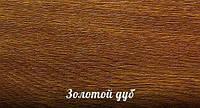"""Окна Rehau Euro-Design 70 в ламинации Наружный цвет """"Золотой дуб"""""""
