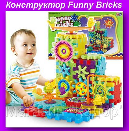 Конструктор Funny Bricks (Фанни Брикс),Конструктор для детей, фото 2