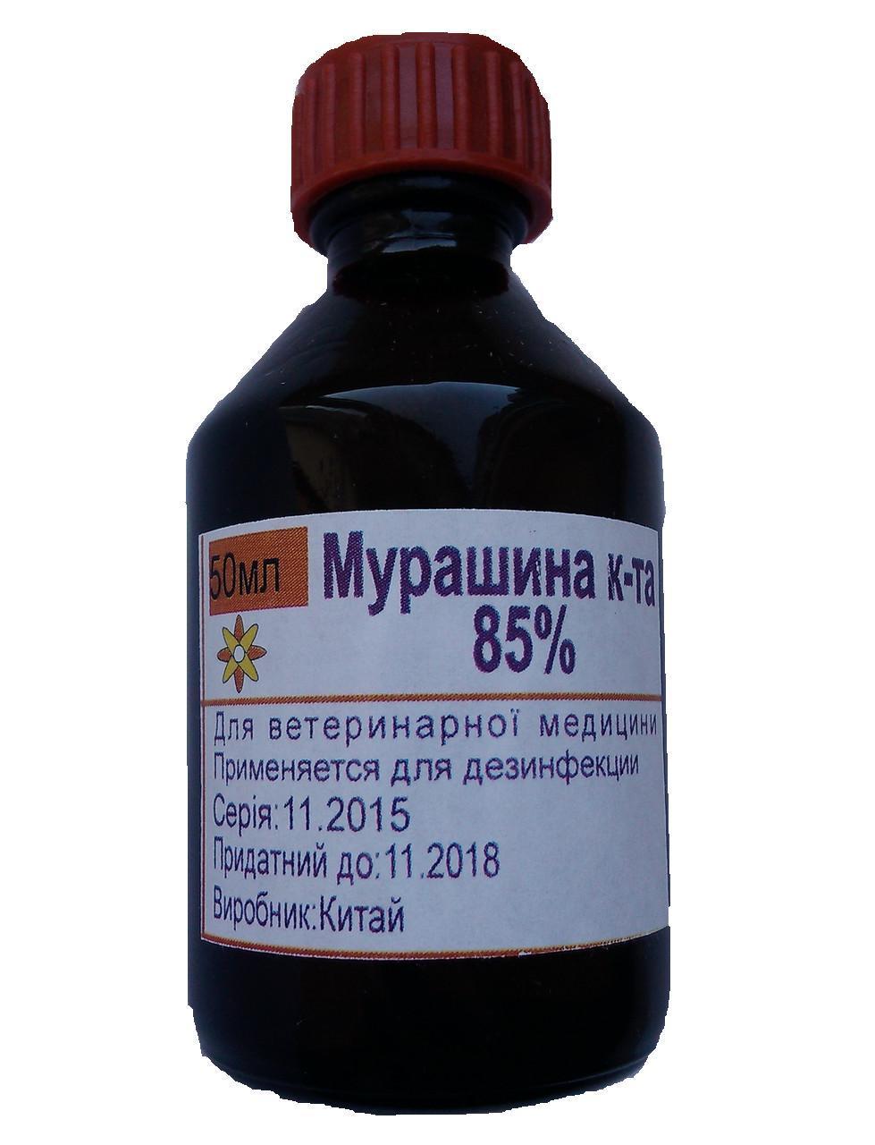 Муравьиная кислота 85%, 100мл